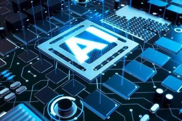AI芯片的发展:驱动智能产品的大脑 落地难题亟待破解