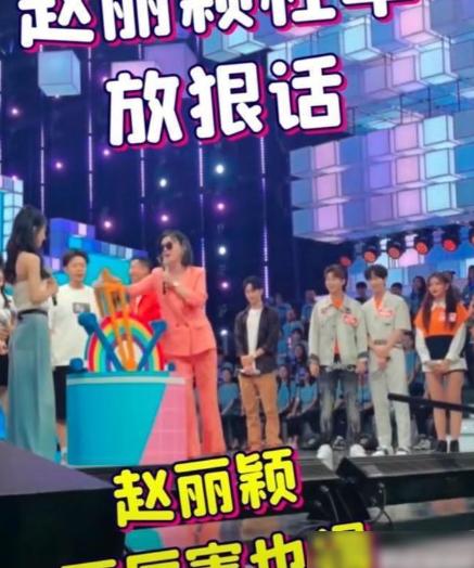 眼熟!王一博录制《快本》穿肖战同款,台上为赵丽颖做手势